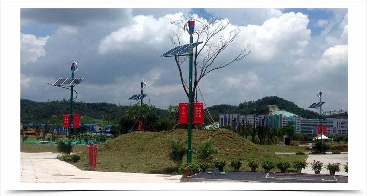 Kincir angin sumbu vertikal teknologi poros levitasi magnetik tsa300w 12v 24v lampu jalan 10