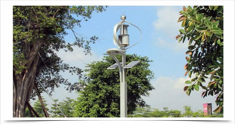 Kincir angin sumbu vertikal teknologi poros levitasi magnetik tsa300w 12v 24v lampu jalan 14
