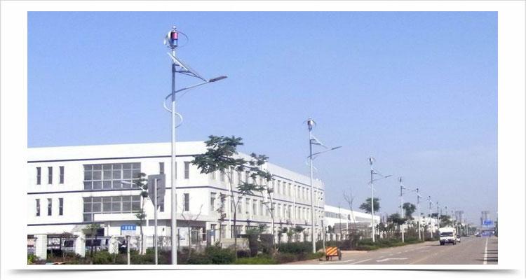 Kincir angin sumbu vertikal teknologi poros levitasi magnetik tsa300w 12v 24v lampu jalan 1