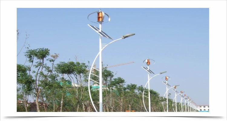 Kincir angin sumbu vertikal teknologi poros levitasi magnetik tsa300w 12v 24v lampu jalan 22