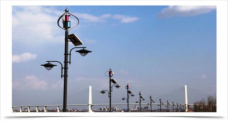 Kincir angin sumbu vertikal teknologi poros levitasi magnetik tsa300w 12v 24v lampu jalan 4