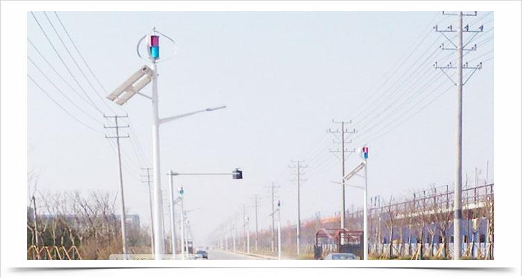 Kincir angin sumbu vertikal teknologi poros levitasi magnetik tsa300w 12v 24v lampu jalan 5